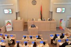 Председатель Совета Республики Мясникович М.В. встретился с участниками республиканского молодежного форума «Лидер»
