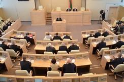 Второе заседание девятой сессии Совета Республики Национального собрания Республики Беларусь пятого созыва