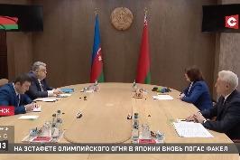 Наталья Кочанова на встрече с послом Азербайджана: «Уровень сотрудничества между нашими предприятиями заслуживает всякой похвалы»