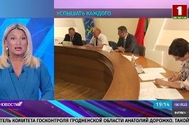 Парламентарии и госконтроль Беларуси провели совместный прием граждан