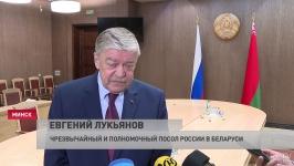 Посол России о Форуме регионов: «Именно так нужно строить нормальные отношения между странами»