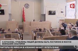 Наталья Кочанова: проблемы людей должны быть постоянно в фокусе внимания сенаторов