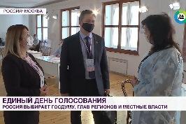 Единый день голосования: как работают международные наблюдатели на выборах в России?