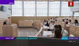 Учащихся Минского финансово-экономического колледжа пригласили на встречу в главный зал Совета Республики