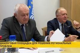 Борьбу с пандемией и экономические вопросы обсудили на заседании Парламентской ассамблеи Центрально-Европейской инициативы