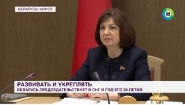 Наталья Кочанова на Совете МПА СНГ выступила за развитие сотрудничества между странами