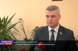 Член Совета Республики Алексей Неверов поддержал открытое письмо Федерации профсоюзов Беларуси против европейских санкций