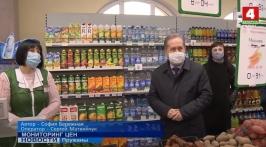 Представители органов власти совместно с профсоюзами продолжают следить за ценами на продукты питания