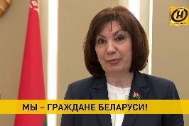 Председатель Совета Республики Наталья Кочанова вручила в Совете Республики паспорта 14-летним ребятам