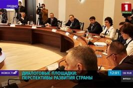 Диалоговая площадка в Гродно: перспективы развития страны