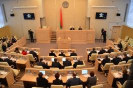Состоялось заседание первой сессии Совета Республики Национального собрания Республики Беларусь шестого созыва