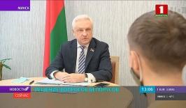 В Совете Республики прием граждан провел Сергей Рачков