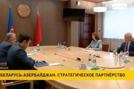 Наталья Кочанова встретилась с послом Баку в Минске