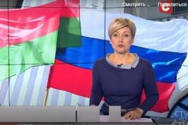 Форум регионов Беларуси и России: в Академии наук проанализировали попытки интернет-фальсификации