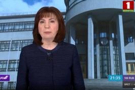 К белорусам обратилась председатель Совета Республики Наталья Кочанова