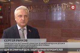 Сергей Рачков: бчб-символику скомпрометировали люди, которые стояли на стороне фашизма и геноцида нашего народа