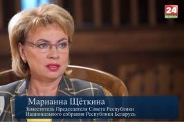 Передача «24 вопроса» телеканала «Беларусь 24»