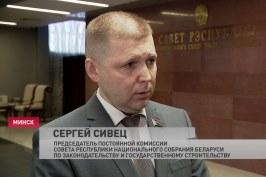 Сергей Сивец об обращении депутатов: «Надеемся, что в самое ближайшее время мы получим соответствующую реакцию»