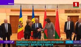Парламентская делегация Молдовы прибыла с визитом в Минск