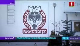 Александр Карпицкий в репортаже Панорамы Беларусь 1