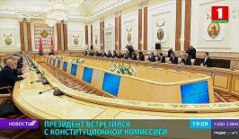 Президент подписал указ о Конституционной комиссии
