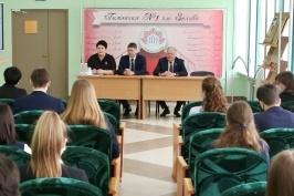 В.Лискович провел встречу с педагогами и учащимися