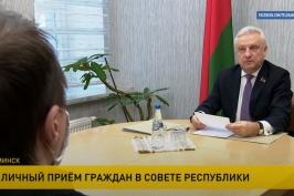 С.Рачков провел прием граждан
