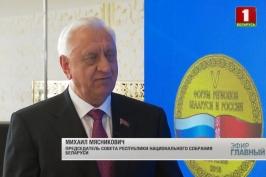 Интервью с Председателем Совета Республики Михаилом Мясниковичем
