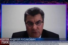 Андрей Русакович в «Клуб экспертов. Час пик» на «БелРос»
