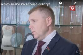 Сергей Сивец: государство сложилось. Основная сейчас задача – сохранить то, что мы все вместе строили