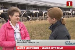 Интервью Железновой Н.В. «Беларусь-1» по вопросам развития АПК