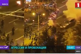 Массовые беспорядки в Минске. Милиция пресекает все попытки нарушить закон