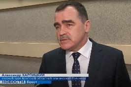Александр Карпицкий в интервью Беларусь 4 Брест по итогам коллегии главного управления по здравоохранению Брестского региона