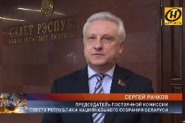С.Рачков о дипломатическом скандале из-за акции в польской школе Бреста