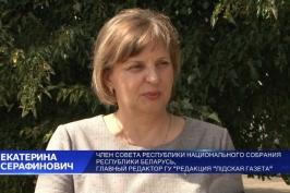 «Будущее зависит от наc. Екатерина Серафинович»