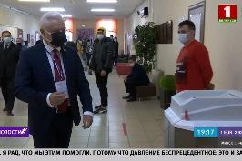 В России подводят итоги выборов депутатов в Госдуму