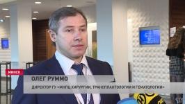 Чем гордится белорусская трансплантология? О чём говорят на международном конгрессе нефрологов в Минске