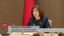 Наталья Кочанова: «Ни одно государство в мире не может самостоятельно справиться с терроризмом»
