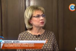 Интервью заместителя председателя Совета Республики М.А.Щёткиной телеканалу «Столичное телевидение»