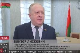 В.Лискович провел личный прием граждан