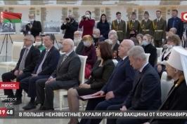 В музее Великой Отечественной войны состоялся символический обмен печатным достоянием Беларуси и России