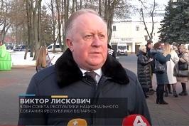 Молодежная столица Республики Беларусь — 2021