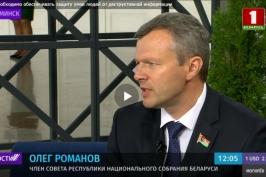 Олег Романов: Необходимо обеспечивать защиту умов людей от деструктивной информации