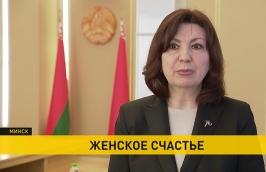 Н.И.Кочанова – Женское счастье